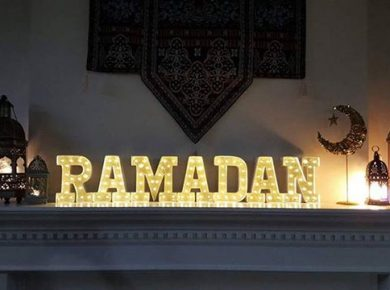 Diy Ramadan Decoration Ideas - 1Ba5Bb3D0D7F47B3Ad91D58Aff6224B2