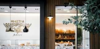 boulangerie interior design